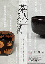 Masters of the tea ceremony and their era